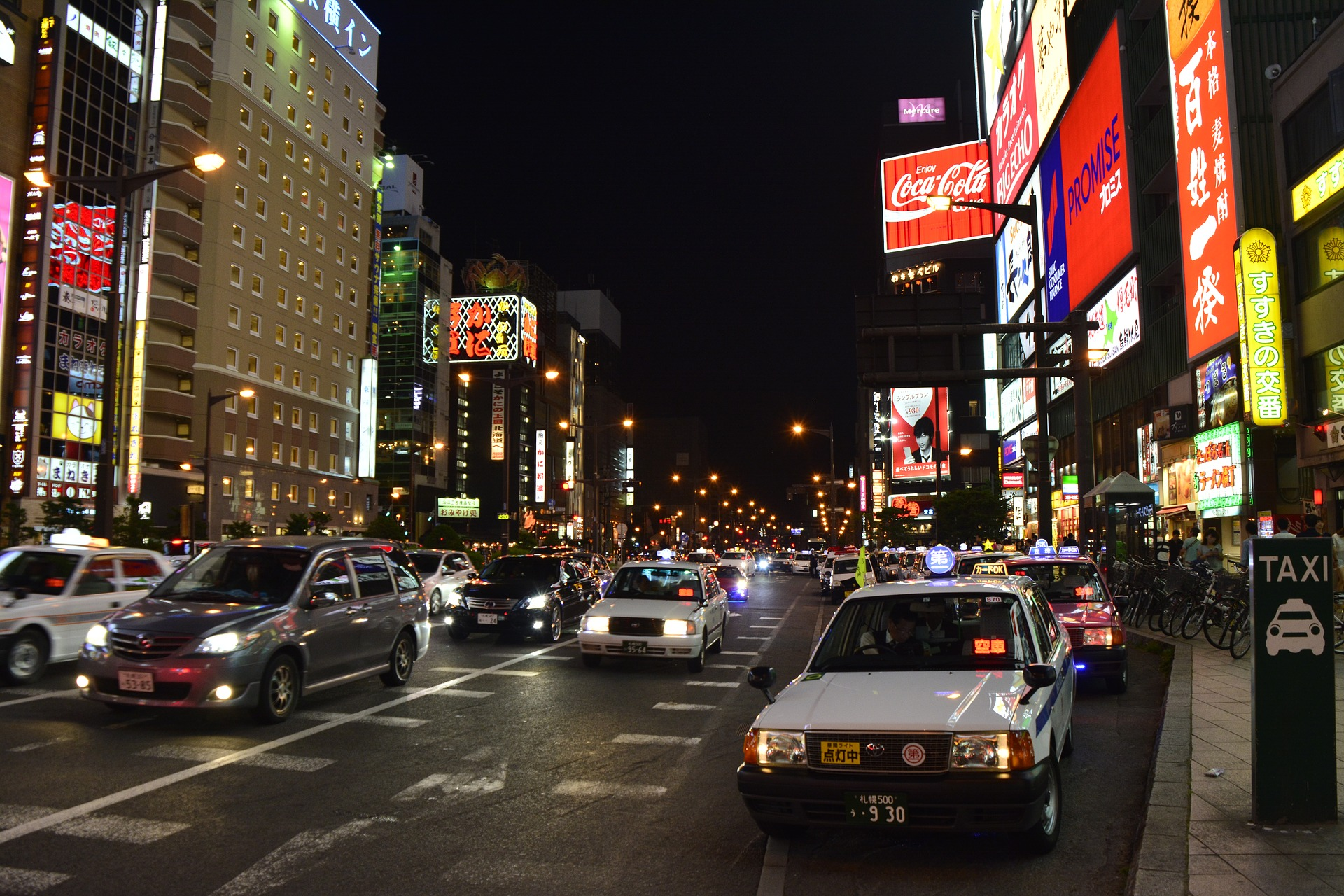 japan best place to travel this february